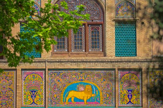 Porte d'entrée palais gulistan à Teheran